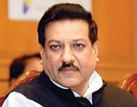 महाराष्ट्र : आर्थिक संकट पर पूरक बजट पेश करे केंद्र सरकार - चव्हाण