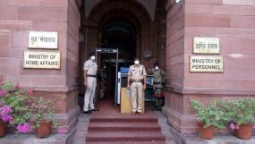 केन्द्रीय गृह मंत्रालय की मीडिया टीम में हुआ बदलाव