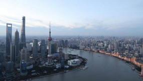 विदेशी निवेश का केंद्र बना रहेगा चीन