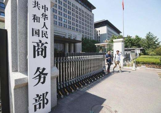 चीन का विदेशी निवेश इस वर्ष 2 खरब 30 अरब युआन के पार