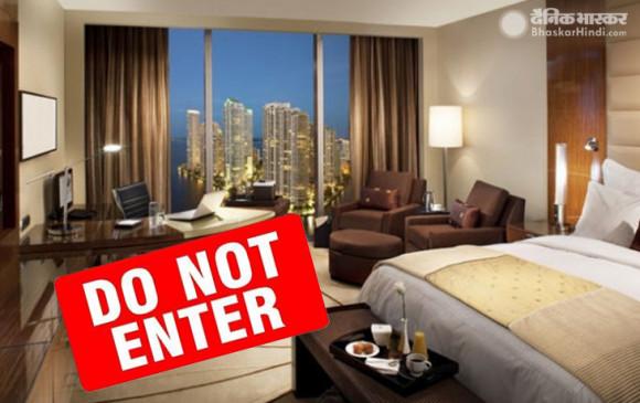 चीन के नागरिकों को दिल्ली के होटल में 'नो एंट्री', चीनी सामानों का होगा बहिष्कार