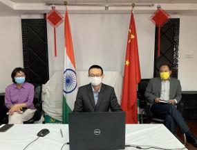 चीन और भारत के विद्वानों के बीच महामारी के बाद विकास पर क्लाउड संगोष्ठी