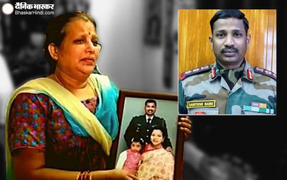 लद्दाख: सीमा पर शहीद कर्नल संतोष बाबू की मां ने कहा- बेटे पर गर्व, देश के लिए दिया सर्वोच्च बलिदान