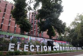 कांग्रेस ने मणिपुर में अवैध तरीके से वोट दिखाने पर चुनाव आयोग से शिकायत की