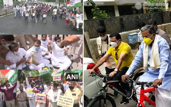 Congress protest: पेट्रोल-डीजल के बढ़ते दामों के विरोध में कांग्रेस का प्रदर्शन, राहुल ने लॉन्च किया स्पीक अप अगेन्स्ट फ्यूल हाइक कैंपेन