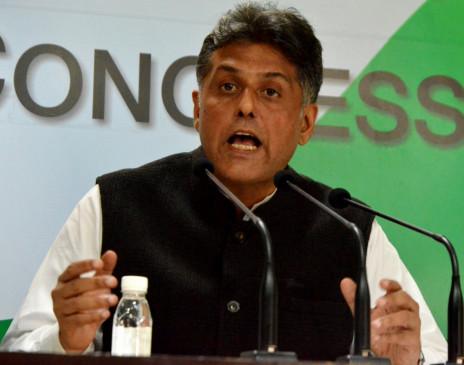 कांग्रेस ने अरुणाचल में चीनी घुसपैठ को लेकर सरकार पर निशना साधा