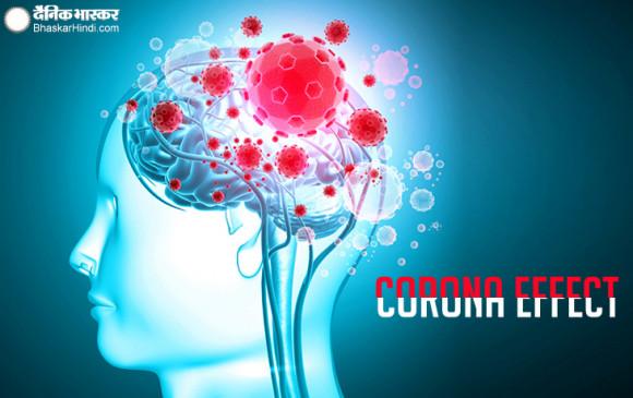 Corona Effect: स्टडी में खुलासा, दिमाग तक जाने वाली ऑक्सीजन को रोक देता है कोरोना