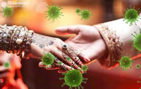 Corona Effect: शादी उद्योग को 50 हजार करोड़ के नुकसान का अनुमान