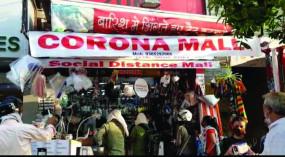 वाराणसी: प्रधानमंत्री के संसदीय क्षेत्र में खुला कोरोना मॉल, लोगों को काफी सहूलियत