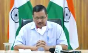 Coronvirus in Delhi: दिल्ली के मुख्यमंत्री अरविंद केजरीवाल का कोरोना टेस्ट निगेटिव, तबीयत में सुधार