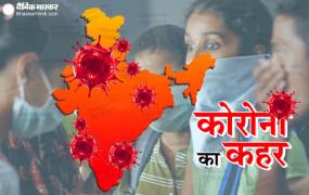 Coronavirus in India: देश में 24 घंटे में 11,502 नए केस, 325 की मौत, मरीजों की संख्या 3.32 लाख के पार