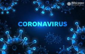 Coronavirus in India: देश में 24 घंटे में 9987 नए केस, 331 की मौत, मरीजों की संख्या 2 लाख 66 हजार के पार