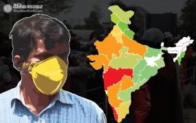Coronavirus in India: देश में 24 घंटे में 8909 नए केस और 217 की मौत, संक्रमितों का आंकड़ा दो लाख के पार