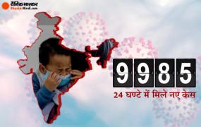 Coronavirus in India: देश में मरीजों की संख्या 2.76 लाख के पार, मुंबई ने वुहान को छोड़ा पीछे