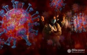 Coronavirus in India: देश में 24 घंटे में 18,522 नए केस, अब तक 5.66 लाख से ज्यादा लोग हुए संक्रमित