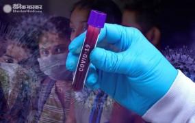 भारत में कोरोना: बीते 24 घंटे में 9,996 नए मामले, 357 की मौत, मरीजों की संख्या 2.86 लाख के पार