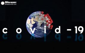 Corona in World: ब्राजील में 50 हजार से ज्यादा की मौत, दुनियाभर में 90 लाख 51 हजार से अधिक मरीज