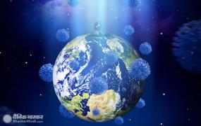 Corona World Update: दुनियाभर में 63 लाख से ज्यादा लोग संक्रमित, मौत का आंकड़ा 3 लाख 77 हजार के पार