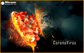 Corona in World: दुनियाभर में 82 लाख 57 हजार से ज्यादा लोग संक्रमित, मौत का आंकड़ा 4.45 लाख के पार