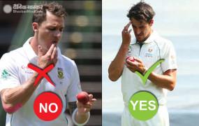 Cricket New Rules: अब गेंद पर लार लगाई तो लगेगी पेनाल्टी, कोरोना संकट के बीच ICC ने लागू किए क्रिकेट के नए नियम