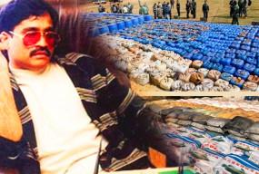 एशिया की अब तक की सबसे बड़ी ड्रग जब्ती में डी-कंपनी का कनेक्शन (आईएएनएस एक्सक्लूसिव)