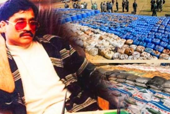 पाकिस्तान: दाऊद कोरोना पॉजिटिव नहीं, अनीस ने कहा- दुबई और पाक में बिजनेस चला रहे 'भाई'