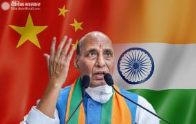 बॉर्डर विवाद: चीन से तनाव पर बोले रक्षा मंत्री राजनाथ, देश के मान-सम्मान पर चोट बर्दाश्त नहीं करेंगे