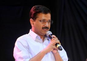दिल्ली : भाजपा का धरना, केजरीवाल सरकार से मांगा विज्ञापनों पर खर्च का हिसाब