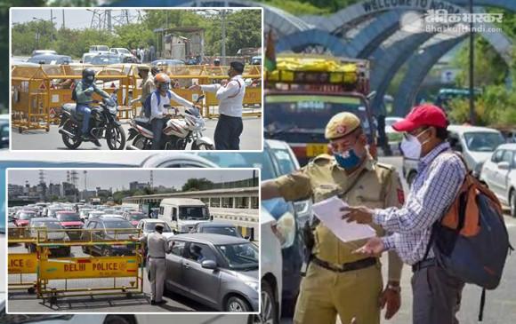 सीमा सील: सुप्रीम कोर्ट का फैसला- NCR के लिए कॉमन पास बनाएं दिल्ली-यूपी-हरियाणा राज्य