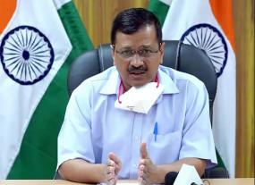 दिल्ली: खांसी-बुखार की शिकायत के बाद सीएम केजरीवाल का हुआ कोरोना टेस्ट
