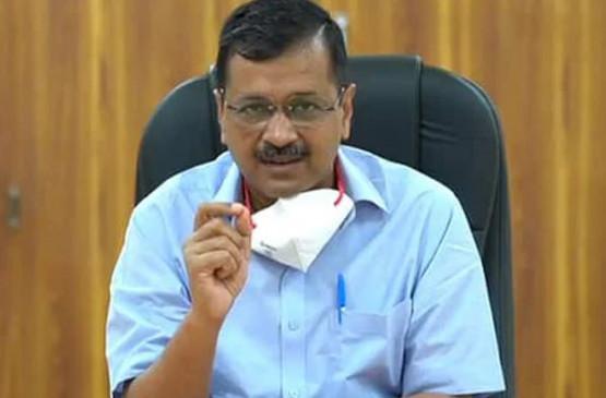 दिल्ली: पांच दिन के क्वारंटाइन पर एलजी ने फैसला वापस लिया, केजरीवाल ने किया था विरोध