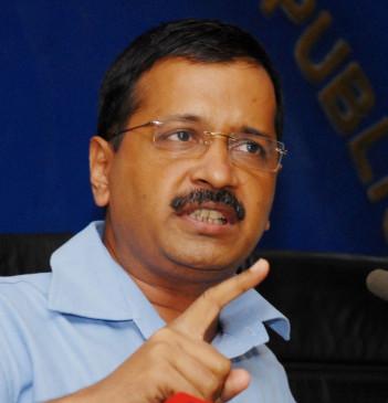 उपराज्यपाल के फैसले को लागू करेगी दिल्ली सरकार : केजरीवाल