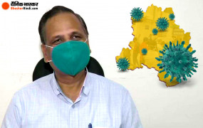 Corona Test in Delhi: स्वास्थ्य मंत्री सत्येंद्र जैन बोले- टेस्टिंग बढ़ानी है तो ICMR से कहिये गाइडलाइंस बदले