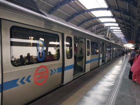 दिल्ली मेट्रो सेवा अगली सूचना तक बंद रहेगी