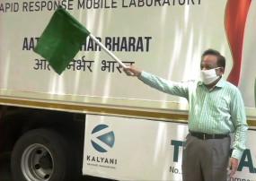 Mobile Lab: भारत की पहली मोबाइल लैब लॉन्च, अब गांव-कस्बों में भी हो सकेगा कोरोना टेस्ट