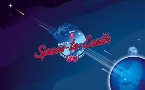 Earth Vs Space: 9 जून को अंतरिक्ष और पृथ्वी के बीच होगा शतरंज का महामुकाबला