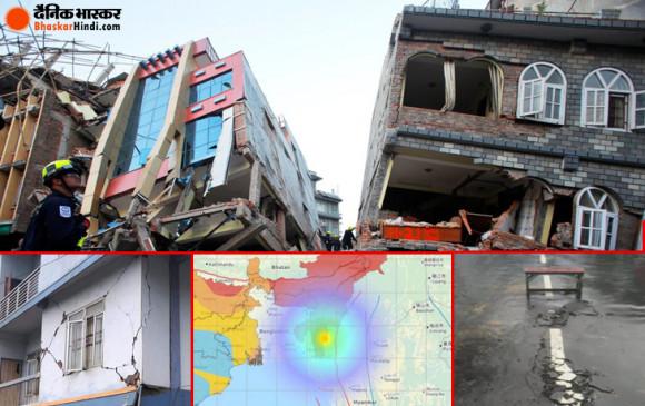 मिजोरम: 12 घंटें में दो बार भूकंप, मकानों को नुकसान-सड़कों में पड़ीं दरारें, PM ने दिया मदद का आश्वासन