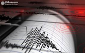 Earthquake in JK: जम्मू-कश्मीर में 3.9 तीव्रता का भूकंप, श्रीनगर के पास रहा केंद्र