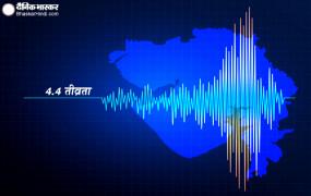Earthquake: गुजरात में 24 घंटे में दूसरी बार आया भूकंप, रिक्टर स्केल पर 4.4 तीव्रता