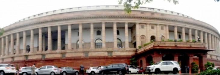 राज्यसभा की 18 सीटों के लिए चुनाव 19 जून को