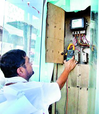 नागपुर में मीटर रीडिंग से मिलेगा बिजली बिल