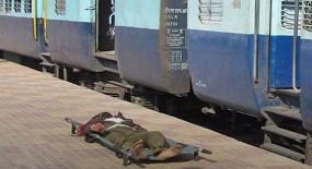 Embarrassing: श्रमिक Special Train की बाथरूम चार दिन सड़ता रहा मजदूर का शव, किसी को भनक तक नहीं लगी