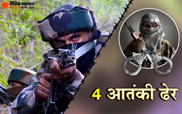 जम्मू-कश्मीर: कुलगाम और अनंतनाग में मुठभेड़, सुरक्षाबलों ने 4 आतंकियों को किया ढेर