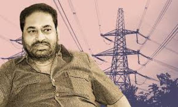 ऊर्जा मंत्री राऊत ने कहा- बिजली का निजीकरण करना चाहती है केंद्र सरकार