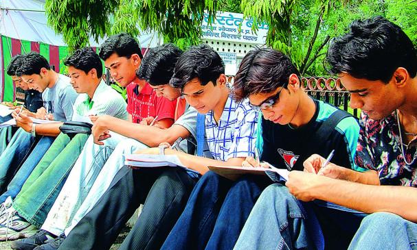 नागपुर के इंजीनियरिंग कॉलेजों की हालत खराब, फीस के 300 करोड़ अटके