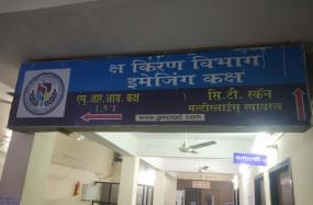 नागपुर : मेडिकल के बाद सुपर की भी खराब हुई सीटी स्कैन मशीन