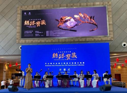 चीन में रेशम मार्ग तटीय प्राचीन सभ्य देशों के 192 सांस्कृतिक अवशेषों की प्रदर्शनी