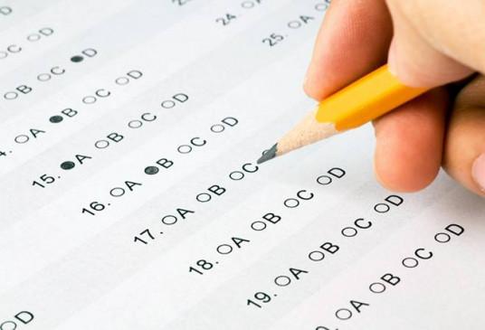Exams: जेएनयू, यूजीसी नेट, पीएचडी समेत 5 प्रवेश परीक्षाओं के लिए 30 जून तक कर सकते हैं आवेदन