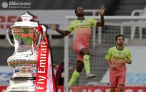 FA Cup: मैनचेस्टर सिटी सेमीफाइनल में पहुंची, न्यूकैसल को 2-0 से हराया