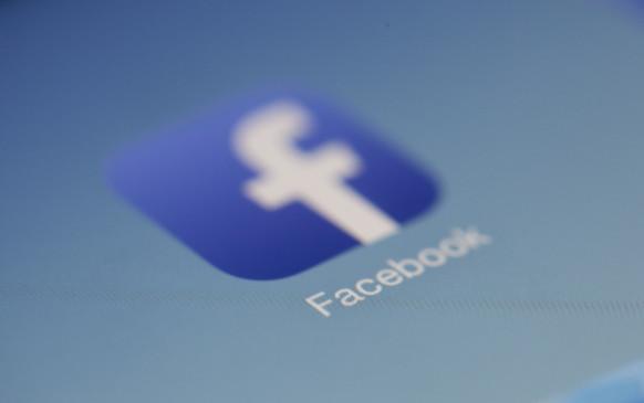 ट्रंप की पोस्ट को लेकर जुकरबर्ग पर बरसे फेसबुक कर्मचारी